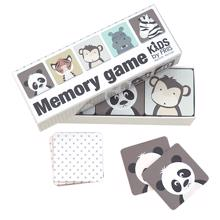 Kids by Friis Memory Game Noah's Arch
