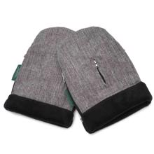 KongWalther Østerbro Baby Carriage Mittens Grey