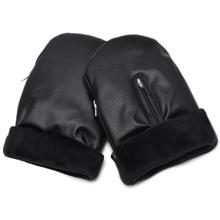 KongWalther Østerbro Baby Carriage Mittens Faux Black Night