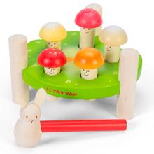 Le Toy Van Petilou Hammer Game Mr. Mushrooms