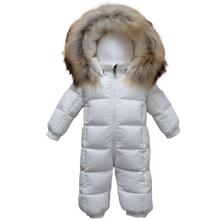 Moncler New Jean Padded Suit White