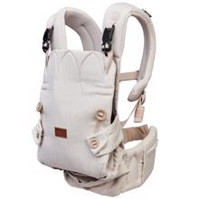 Najell Baby Carrier Sandy Beige