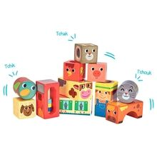 Vilac Wooden Blocks w. Sounds - Farm Animals